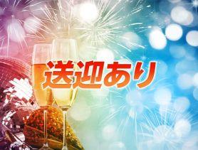 Club Lucas(ルーカス) 千葉キャバクラ SHOP GALLERY 3