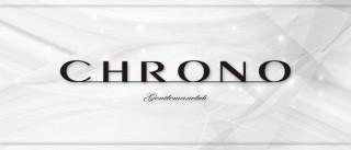 CHRONO(クロノ)【公式求人情報】(中洲キャバクラ求人)