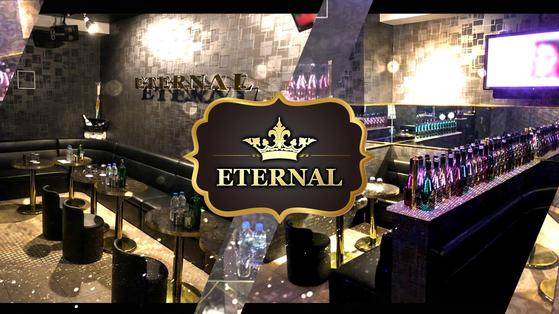 ETERNAL(エターナル) 錦糸町キャバクラ TOP画像