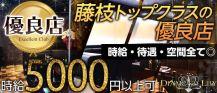 DIAMOND LILY(ダイアモンド リリー)【公式求人情報】 バナー