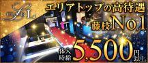 クラブ L(エル)【公式求人情報】 バナー