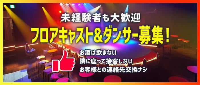 CARNIVAL(カーニバル) 蒲田ショークラブ バナー