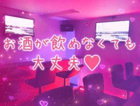 C.C.B(コミュニケーションバー)大井町店 渋谷ガールズバー SHOP GALLERY 3