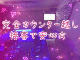 C.C.B(コミュニケーションバー)大井町店 渋谷ガールズバー SHOP GALLERY 4
