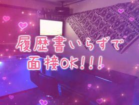 C.C.B(コミュニケーションバー)大井町店 渋谷ガールズバー SHOP GALLERY 5