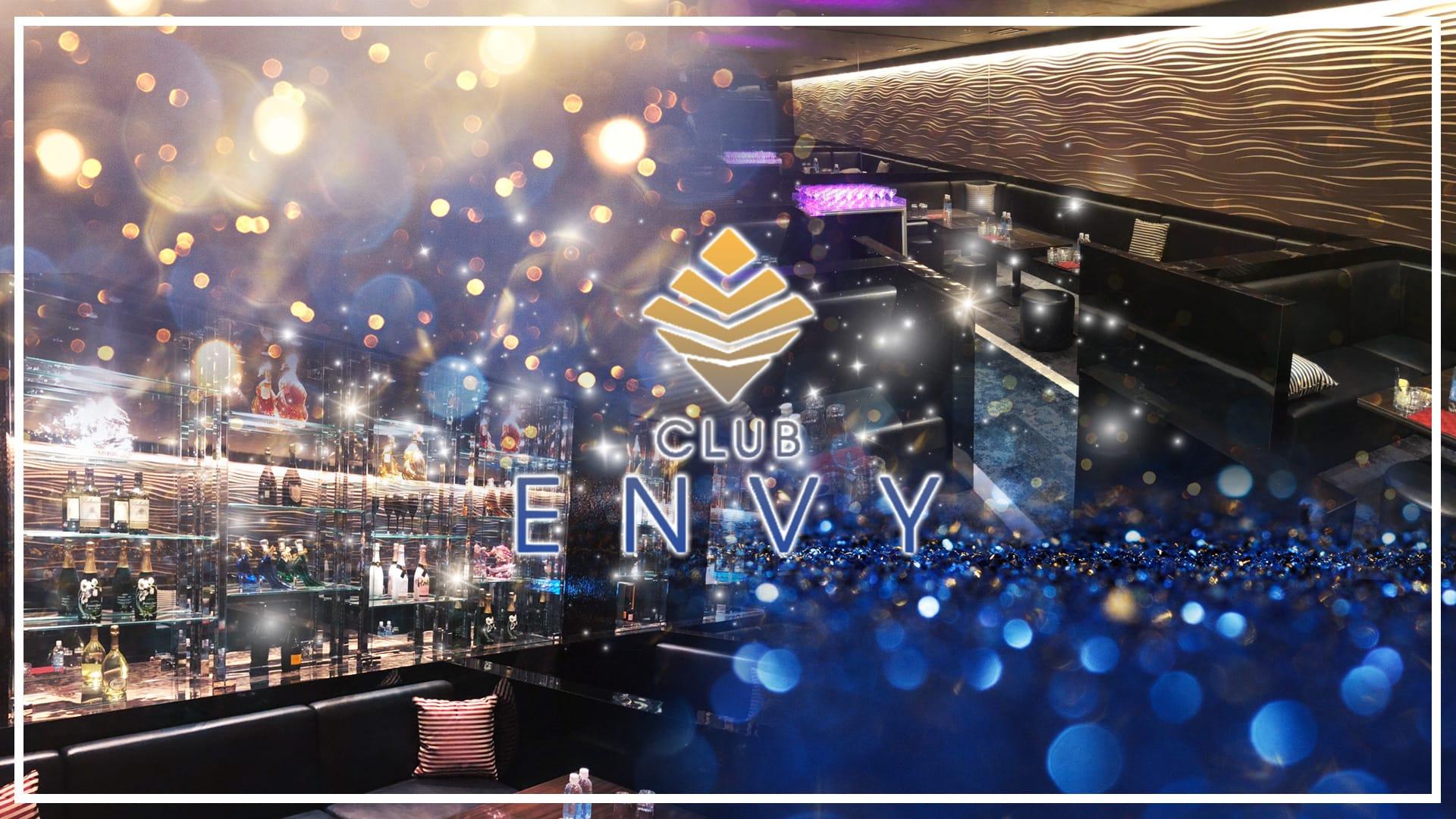 club ENVY(クラブエンヴィ) 中洲キャバクラ TOP画像