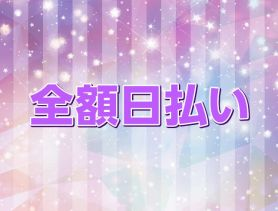GirlsBar JASH(ジャッシュ) 幡ヶ谷ガールズバー SHOP GALLERY 5