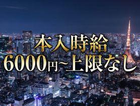 Club COOL(クール) 銀座ニュークラブ SHOP GALLERY 5