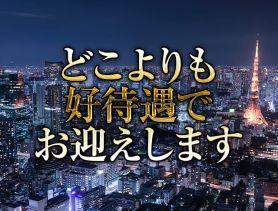 Club COOL(クール) 銀座ニュークラブ SHOP GALLERY 3