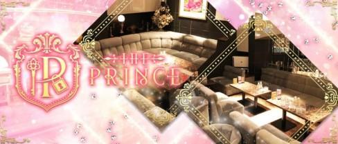 THE PRINCE(プリンス)【公式求人情報】(中洲キャバクラ)の求人・体験入店情報