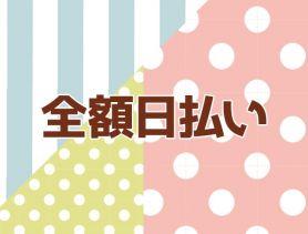 P-style Reflection(ピースタイルリフレクション) 大宮ガールズバー SHOP GALLERY 1
