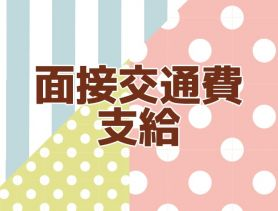P-style Reflection(ピースタイルリフレクション) 大宮ガールズバー SHOP GALLERY 2