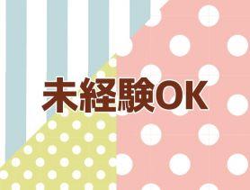P-style Reflection(ピースタイルリフレクション) 大宮ガールズバー SHOP GALLERY 3
