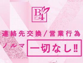 B4(ビーフォー)~ BUNNY BAR BY BURLESQUE ~ 難波ガールズバー SHOP GALLERY 3