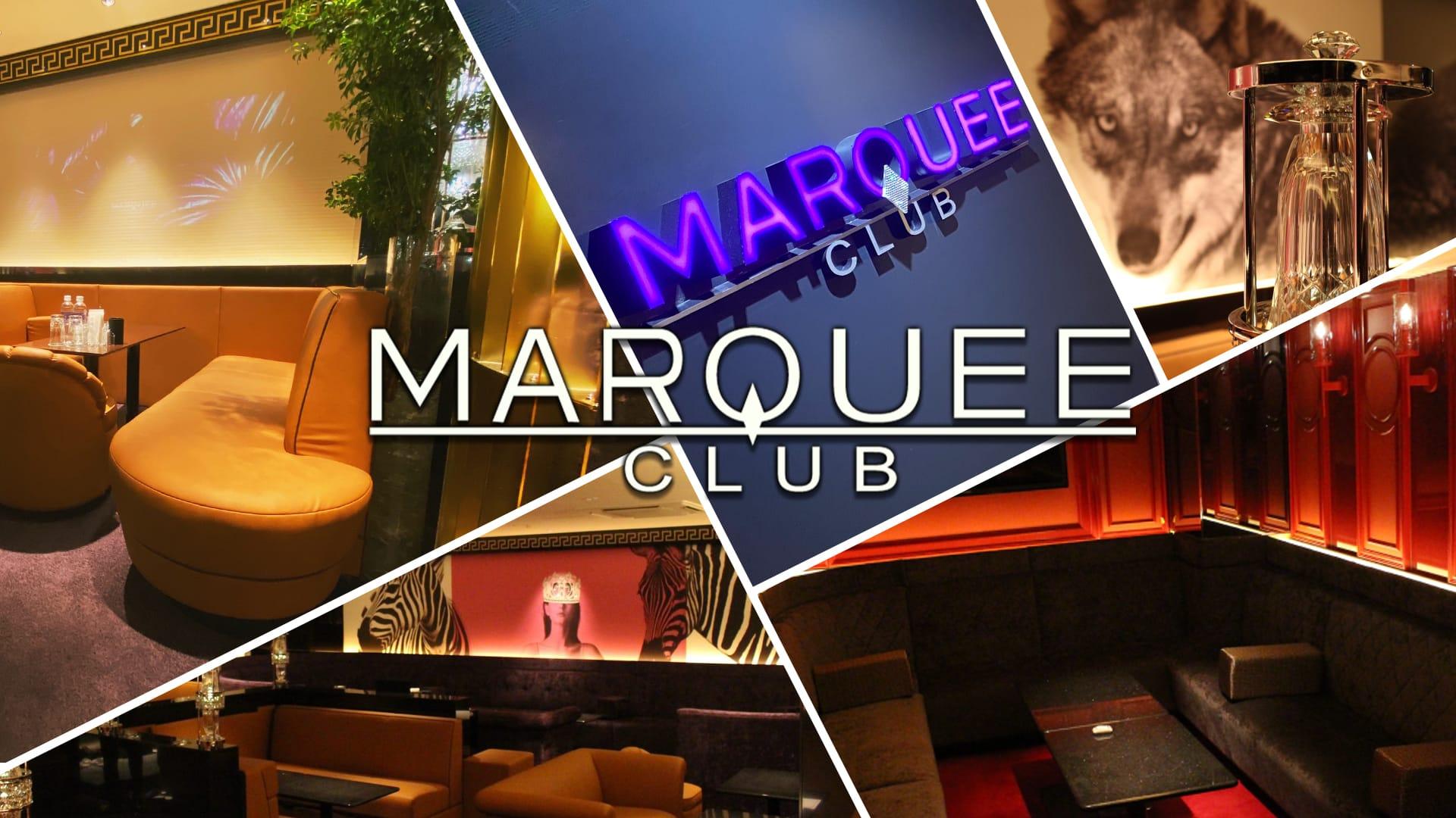 CLUB MARQUEE(マーキー) 中洲キャバクラ TOP画像