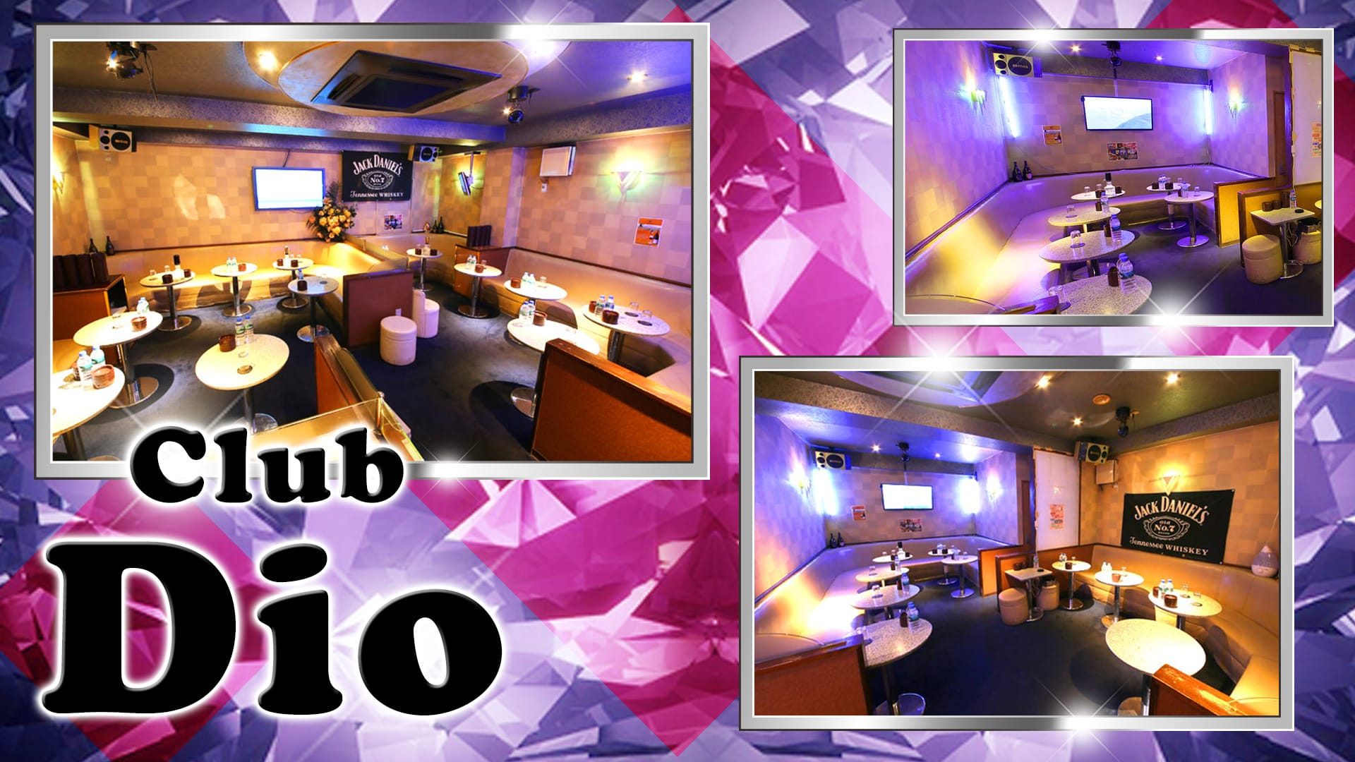club Dio(クラブ ディオ)【公式求人・体入情報】 川崎キャバクラ TOP画像
