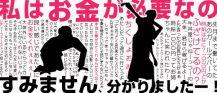 【金町】Girls bar seed of life (シードオブライフ)【公式求人・体入情報】 バナー