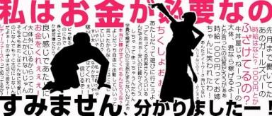 【金町】Girls bar seed of life (シードオブライフ)【公式求人・体入情報】(上野ガールズバー)の求人・バイト・体験入店情報