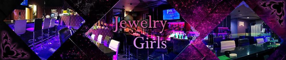 Cafe&Bar JewelryGirls(ジュエリーガールズ) 八王子ガールズバー TOP画像