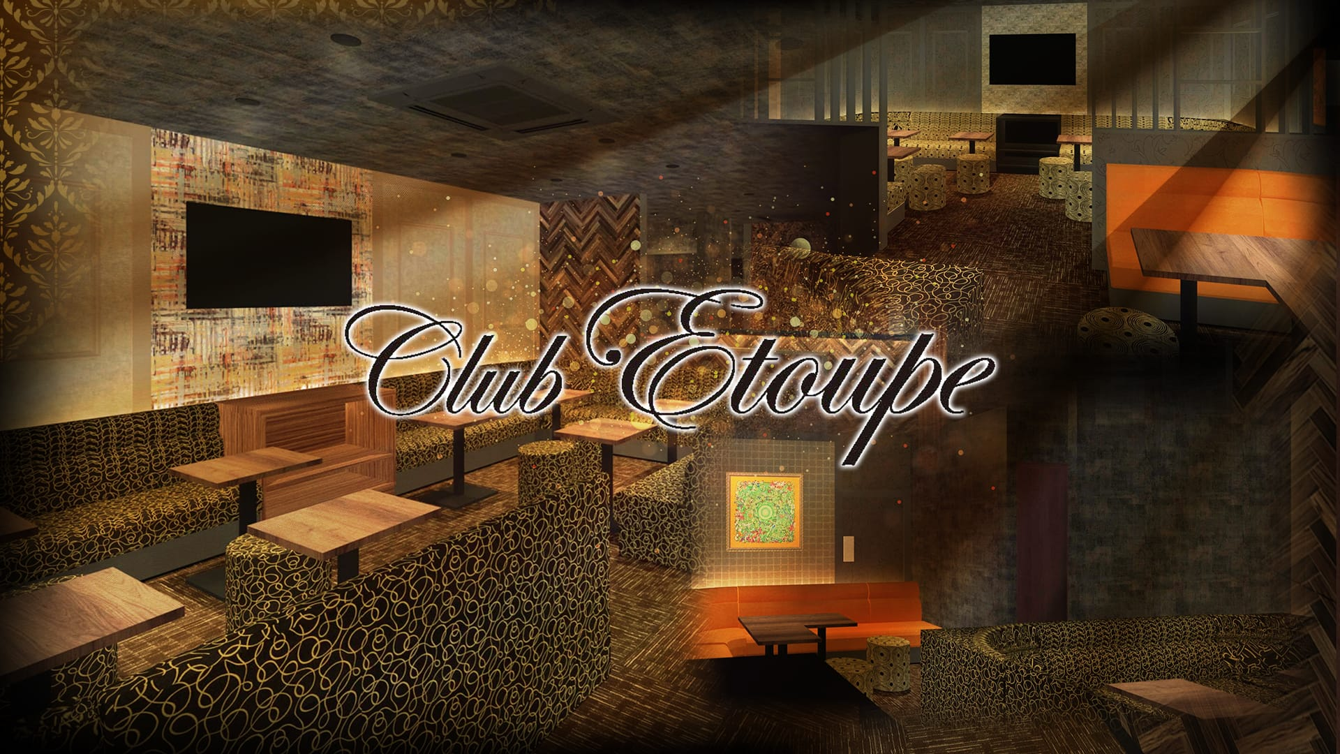 Club Etoupe(エトゥープ) 船橋キャバクラ TOP画像