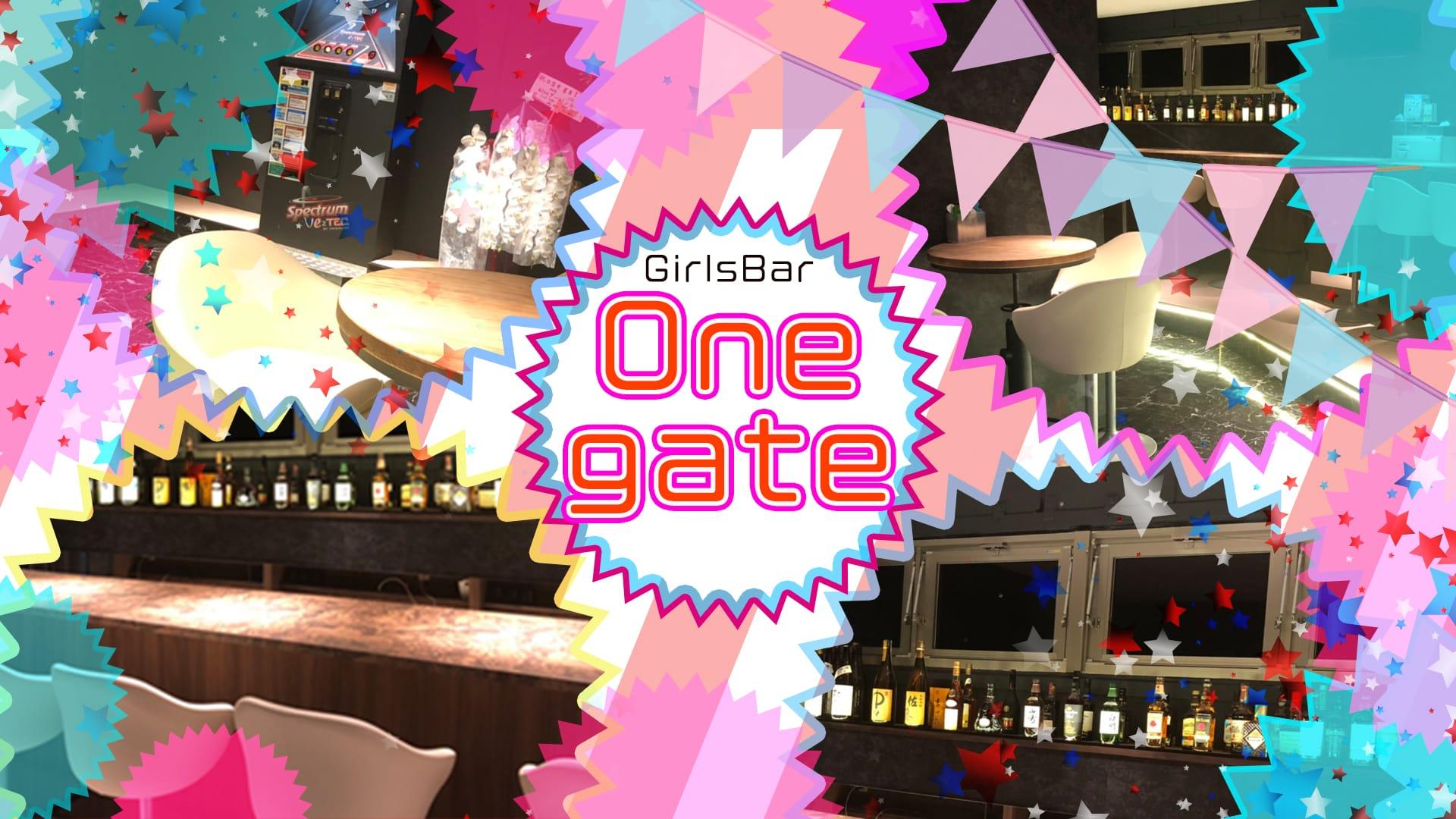 GirlsBar One gate(ガールズバーワンゲート) 練馬ガールズバー TOP画像