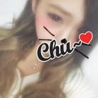 りな GIRL'S BAR Bijou (ビジュー)【公式求人・体入情報】 画像2019102813272729.jpg
