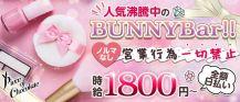 ピースオブチョコレート 広島【公式求人・体入情報】 バナー