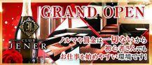 club JENER(ジェネル)【公式求人情報】 バナー