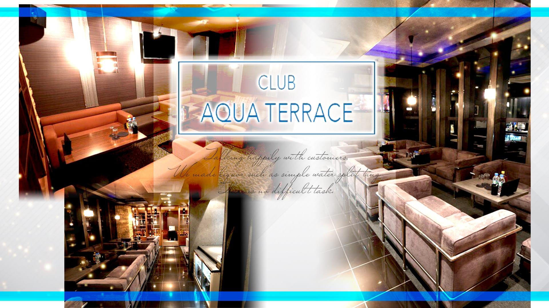 CLUB AQUA TERRACE(アクアテラス) 片町キャバクラ TOP画像