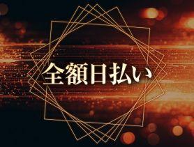 Girl's Bar LOTUS FLOWER(ロータスフラワー) 歌舞伎町ガールズバー SHOP GALLERY 3
