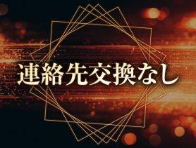 Girl's Bar LOTUS FLOWER(ロータスフラワー) 歌舞伎町ガールズバー SHOP GALLERY 4