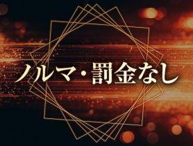 Girl's Bar LOTUS FLOWER(ロータスフラワー) 歌舞伎町ガールズバー SHOP GALLERY 5
