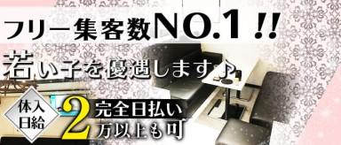 club QUEEN ~クイーン~【公式求人情報】(葛西キャバクラ)の求人・バイト・体験入店情報