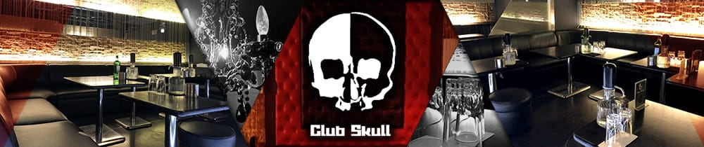 club Skull(スカル) TOP画像