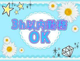 GirlsBarぴゅあ 赤羽ガールズバー SHOP GALLERY 2