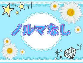 GirlsBarぴゅあ 赤羽ガールズバー SHOP GALLERY 3