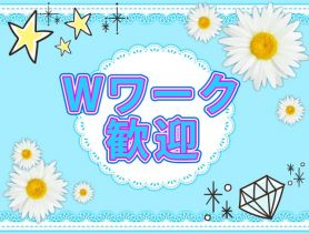 GirlsBarぴゅあ 赤羽ガールズバー SHOP GALLERY 4