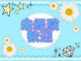 GirlsBarぴゅあ 赤羽ガールズバー SHOP GALLERY 5