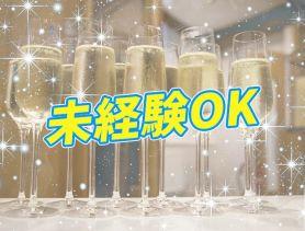 Girls Bar MARIA(マリア) 桜木町ガールズバー SHOP GALLERY 2