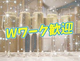 Girls Bar MARIA(マリア) 桜木町ガールズバー SHOP GALLERY 3