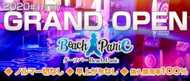 Beach panic(ビーチパニック)【公式求人情報】(中洲ガールズバー)の求人・バイト・体験入店情報