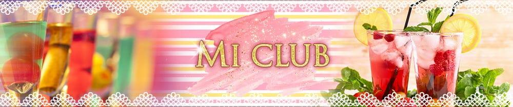 MI CLUB(エムアイクラブ)【公式求人・体入情報】 天文館ラウンジ TOP画像
