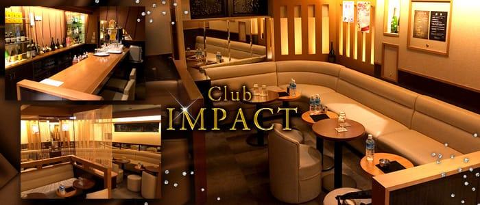 Club IMPACT(インパクト) 上野キャバクラ バナー