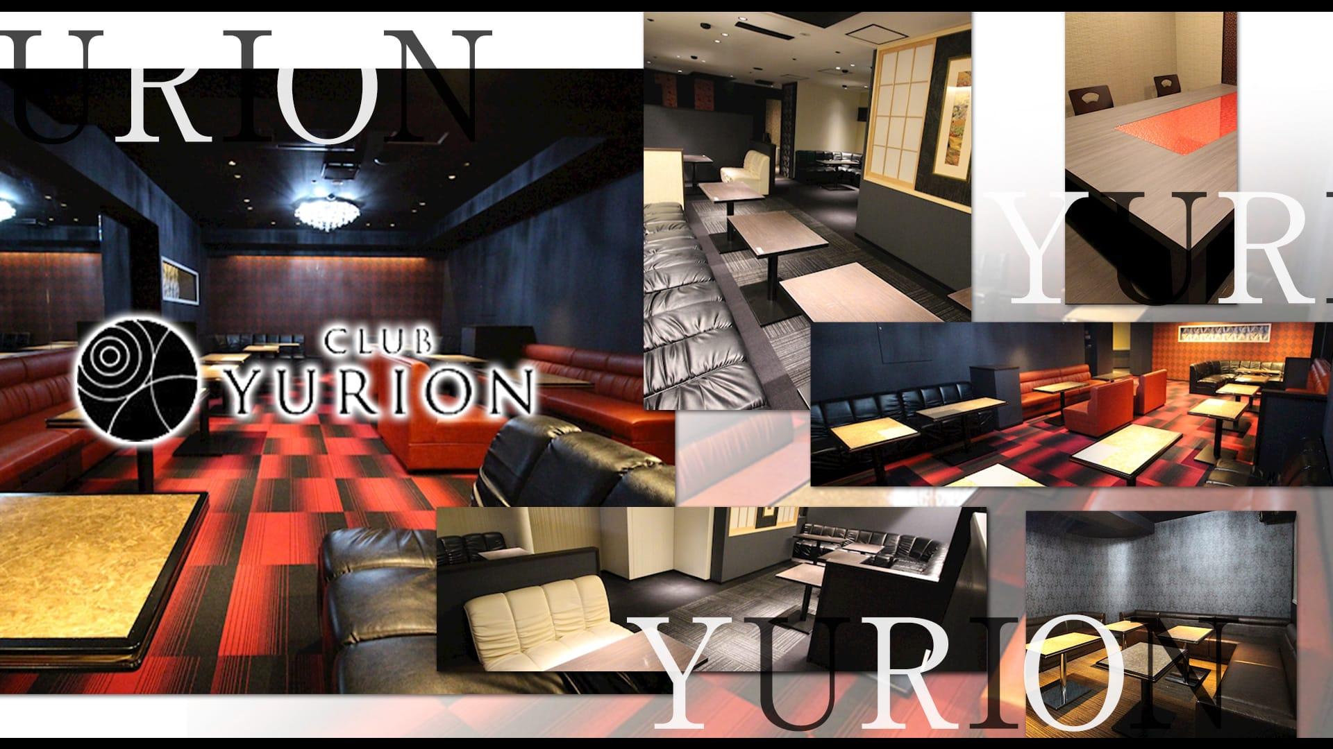 CLUB YURION (ユリオン) 祇園キャバクラ TOP画像