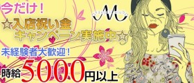 M kaupili club(エム カウピリ クラブ)【公式求人情報】