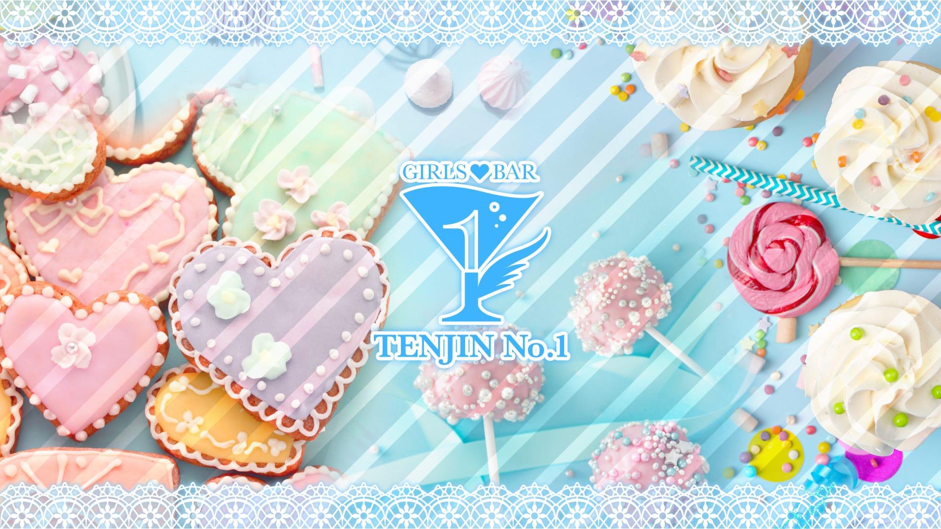 TENJIN No.1(天神ナンバーワン) 天神ガールズバー TOP画像