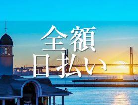 Girls Lounge ROMANEE・ロマネ 関内ラウンジ SHOP GALLERY 5