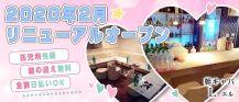 朝キャバ L(エル)【公式求人情報】 バナー