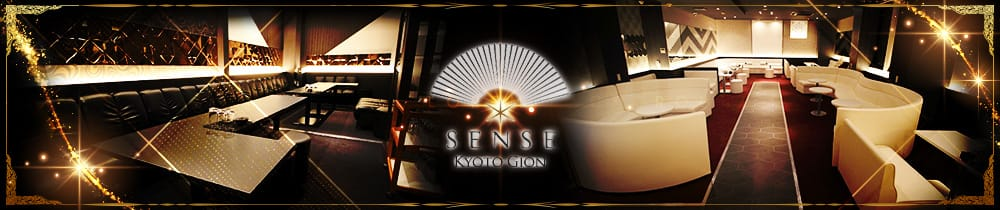 SENSE(センス) 祇園キャバクラ TOP画像
