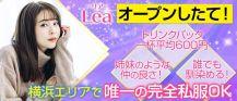 Lea(リア)【公式求人情報】 バナー
